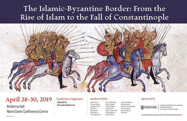Islamic Byzantine Border Conference Poster 2019 Web